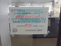 ファイル 1002-3.jpg