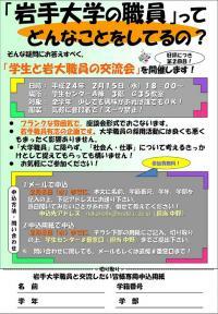ファイル 1095-1.jpg