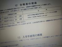 ファイル 1115-4.jpg