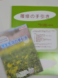 ファイル 1139-1.jpg