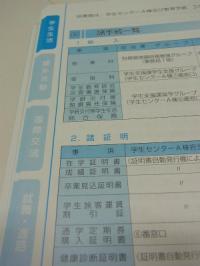 ファイル 1139-2.jpg
