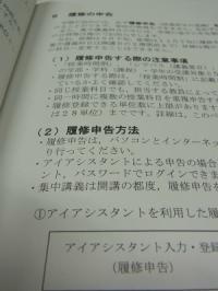 ファイル 1139-3.jpg