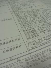 ファイル 1139-4.jpg