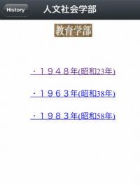ファイル 1251-3.jpg