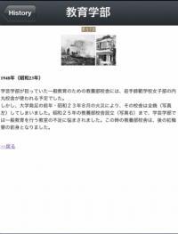 ファイル 1251-4.jpg