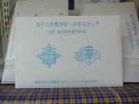 ファイル 1259-2.jpg