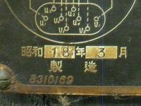 ファイル 1261-4.jpg