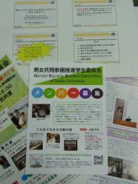 ファイル 1308-5.jpg