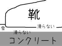 ファイル 1353-4.jpg