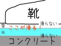 ファイル 1353-5.jpg