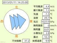 ファイル 1354-3.png