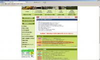 ファイル 1365-1.jpg