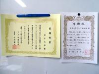 ファイル 1511-5.jpg