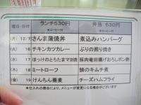 ファイル 155-1.jpg