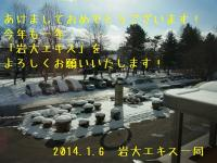 ファイル 1616-1.jpg