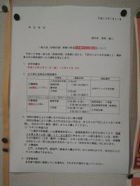 ファイル 1636-2.jpg
