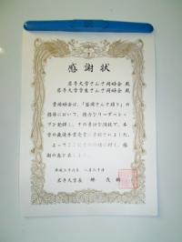 ファイル 1785-5.jpg
