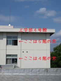ファイル 2006-5.jpg