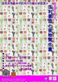 ファイル 2013-2.jpg