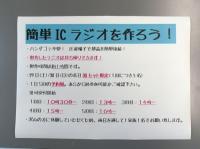 ファイル 2049-1.jpg
