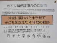 ファイル 2133-1.jpg