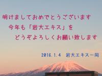 ファイル 2143-1.jpg
