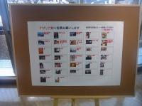 ファイル 2167-5.jpg