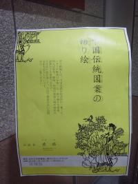ファイル 2365-1.jpg