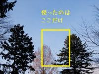 ファイル 2400-5.jpg