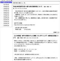 ファイル 2409-1.jpg