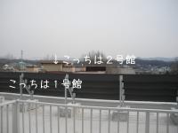 ファイル 242-5.jpg