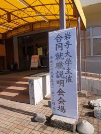 ファイル 2434-1.jpg