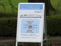 ファイル 2574-4.jpg