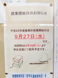ファイル 2577-1.jpg