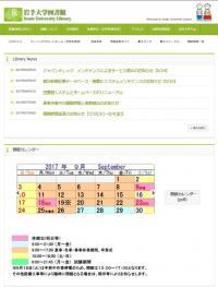 ファイル 2580-2.jpg