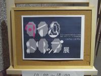 ファイル 2612-2.jpg