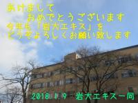 ファイル 2648-1.jpg