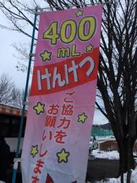 ファイル 2655-1.jpg