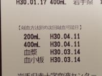 ファイル 2655-2.jpg