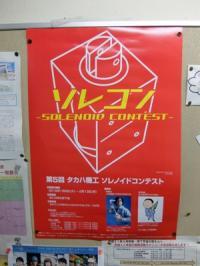 ファイル 2656-2.jpg
