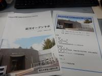 ファイル 2740-1.jpg