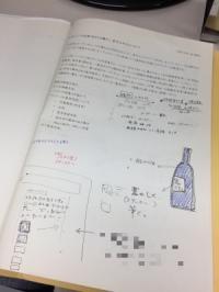 ファイル 2834-2.jpg