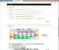 ファイル 2898-2.jpg