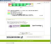 ファイル 2898-3.jpg