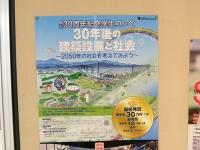 ファイル 2903-1.jpg