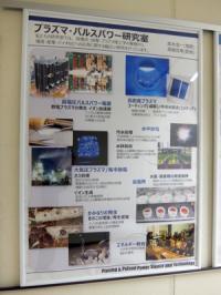 ファイル 2907-4.jpg