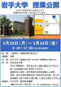 ファイル 2981-1.jpg