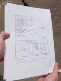 ファイル 2989-2.jpg
