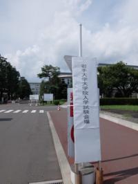ファイル 3049-1.jpg