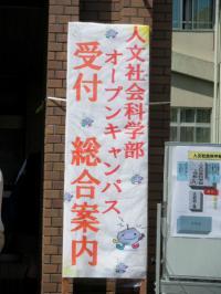 ファイル 3056-1.jpg